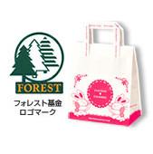 環境対応パッケージを通じた森林保護活動