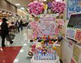 ヨークベニマル西川田店
