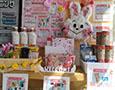 ヤマザワ古川バイパス店